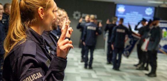 DOŁĄCZ DO LUBUSKIEJ POLICJI